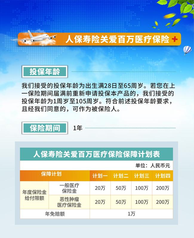产品介绍650 x 720px.jpg